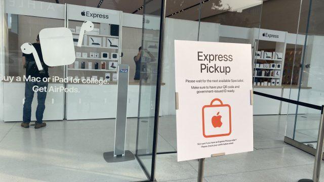 https://vidacelular.com.br/wp-content/uploads/2020/12/apple-express-640x360.jpg