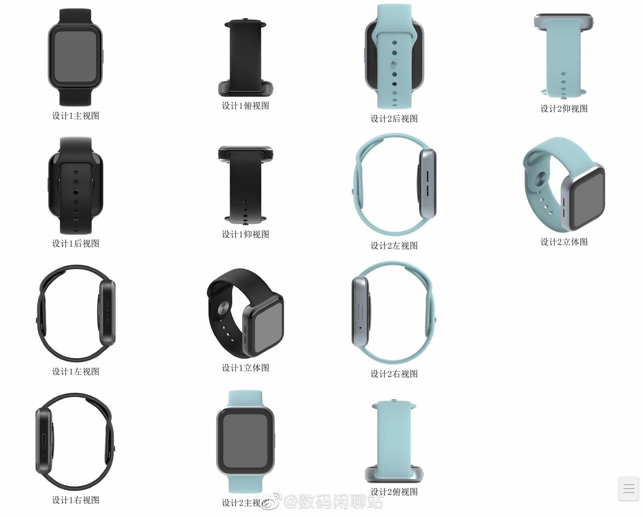 Meizu Watch em azul e preto