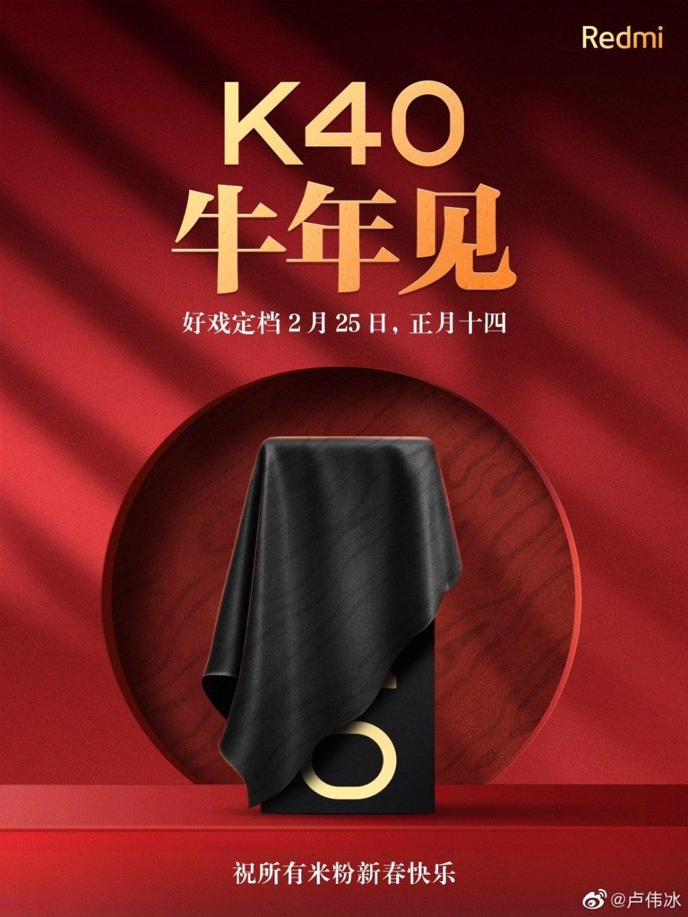 Imagem mostra caixa do K40, talvez na versão Pro, com Snapdragon 888, parcialmente coberta para manter mistério